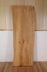 画像2: 銀杏一枚板 (2)