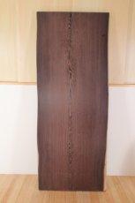 画像1: ウェンジ一枚板 (1)