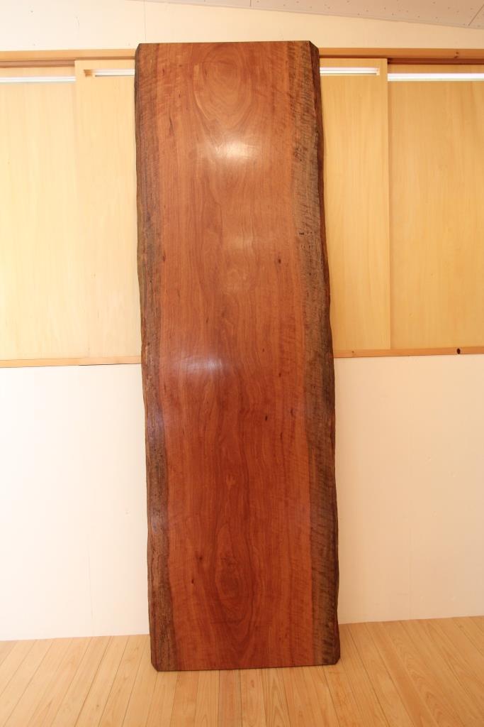 画像1: モアビ一枚板 (1)