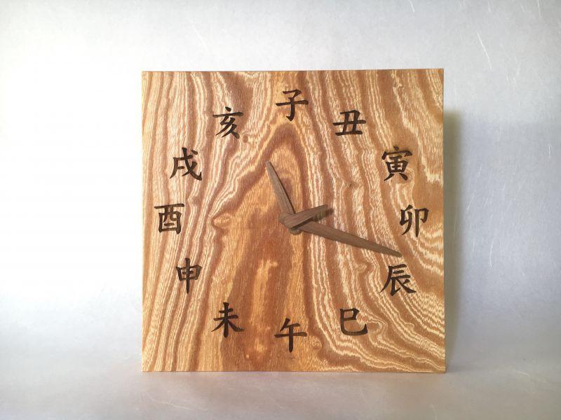 画像1: 壁掛け時計 ケヤキ (1)